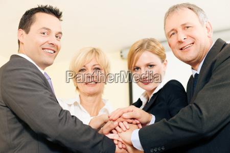 trabajo en equipo y fiabilidad