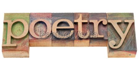 poesia en tipografia tipografica