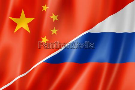 china y rusia bandera