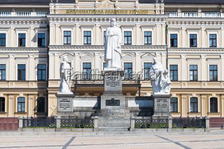historico ciudad monumento memorial arte escultura