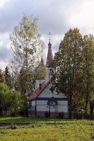 iglesia rusa ortodoxa