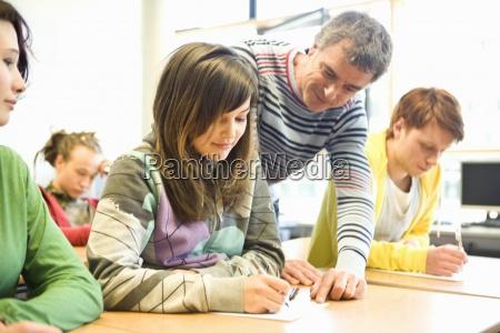risilla sonrisas carrera profesor educacion trabajo