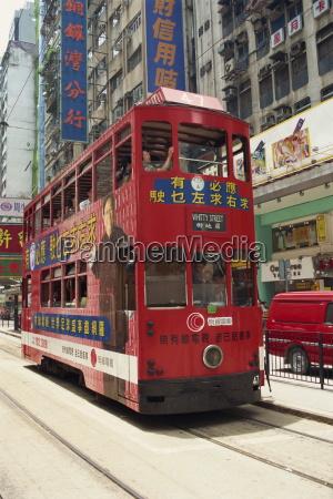 paseo viaje trafico asia ciudades transporte