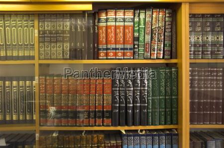 libros, religiosos, en, árabe, en, estanterías, comunidad - 20626781