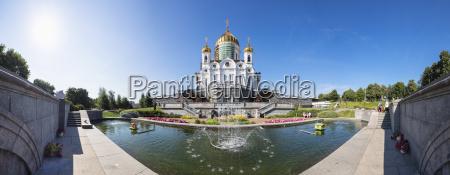 paseo viaje religion iglesia ciudad parque