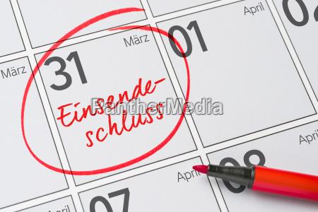 closing date 31 march