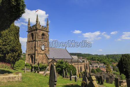 st giles church and rolling hills