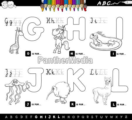 libro de color educativo alfabeto de