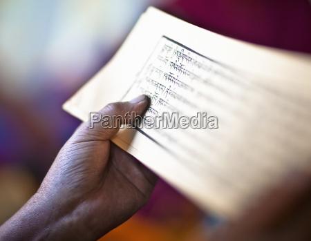 buddhist prayers written in tibetan being