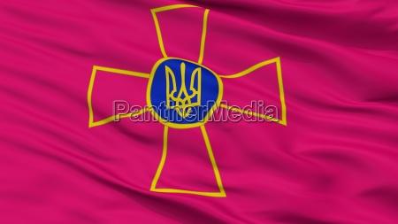 simbolico primer plano horizontalmente bandera textil