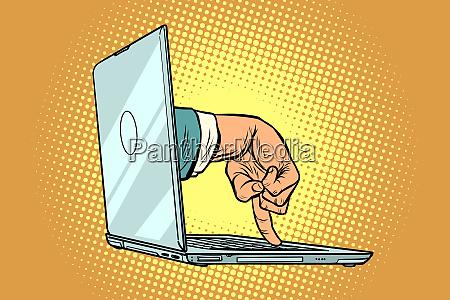 vigilancia en linea e intrusion informatica