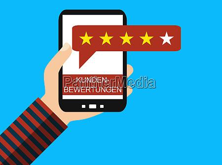 smartphone customer review german flat