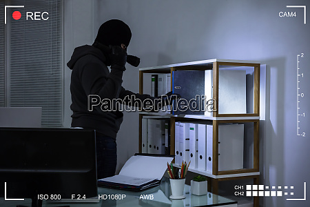 archivo de robo de ladron de