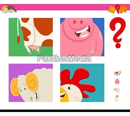 guess cartoon farm animals game for