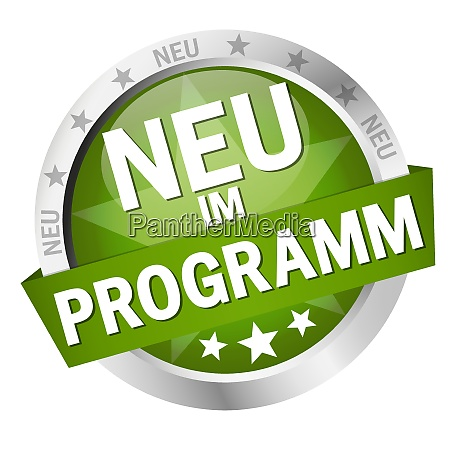 button with banner new in programm