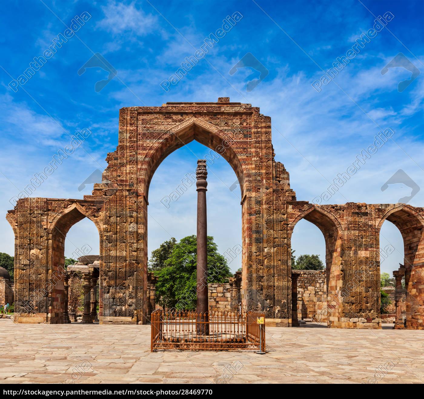 iron, pillar, in, qutub, complex - 28469770