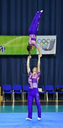 deporte, actividad, Victoria, competir, forma, Jóvenes - B355298442
