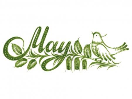 verde, Blanco, vector, antecedentes, en, Ilustración - B27978099