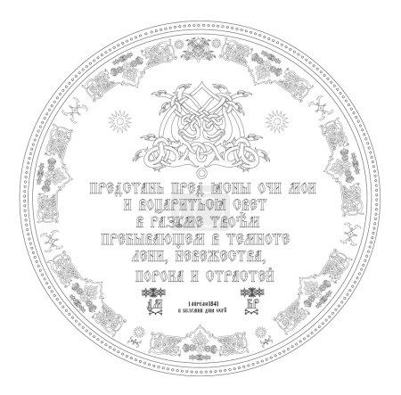 ID de imagen B10801207